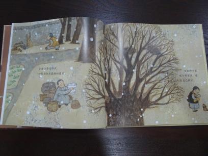 《安的种子》内页