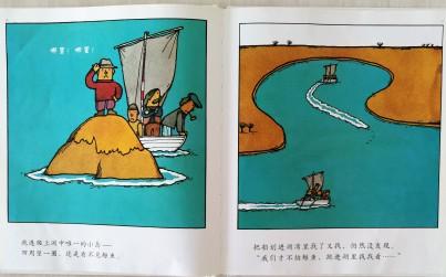 《鲸鱼》内页4