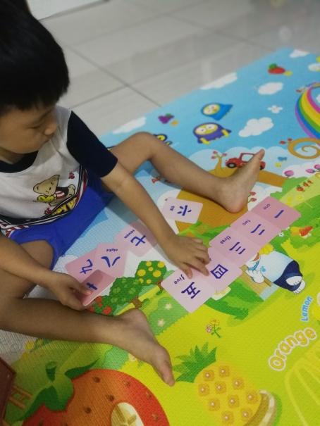 字卡教学2 - 数字排列
