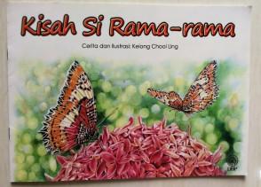 《Kisah Si Rama-rama》封面