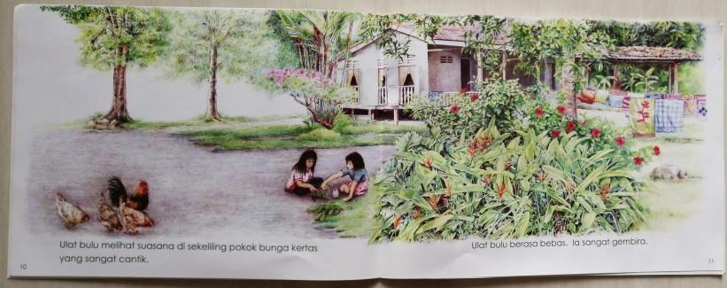 《Kisah Si Rama-rama》内页2
