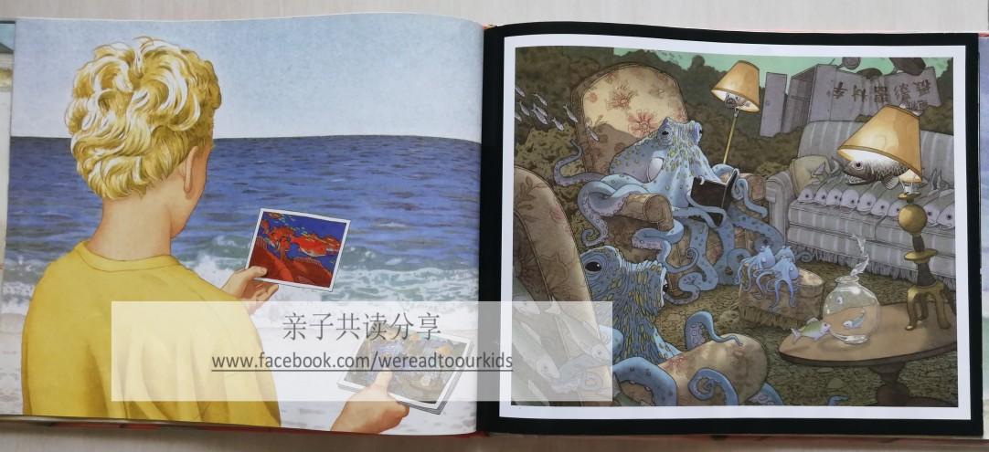 《海底的秘密》内页3