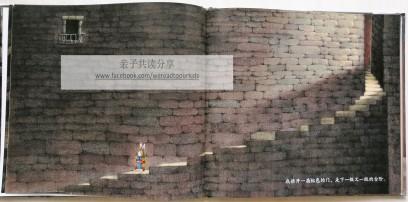 《兔儿爷》内页2