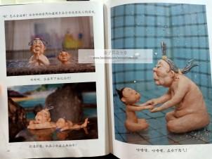 澡堂里的仙女4_s