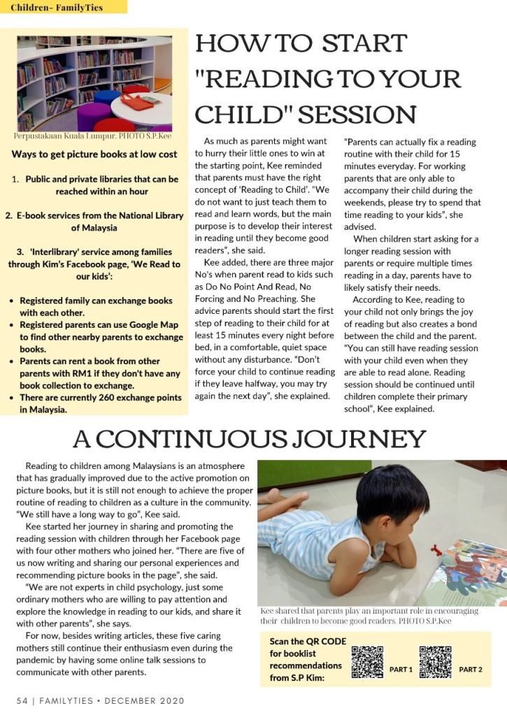 Page 3 - How to start reading to your child; Ways to Get Picture Books at Low Cost; English Picture books recommendations