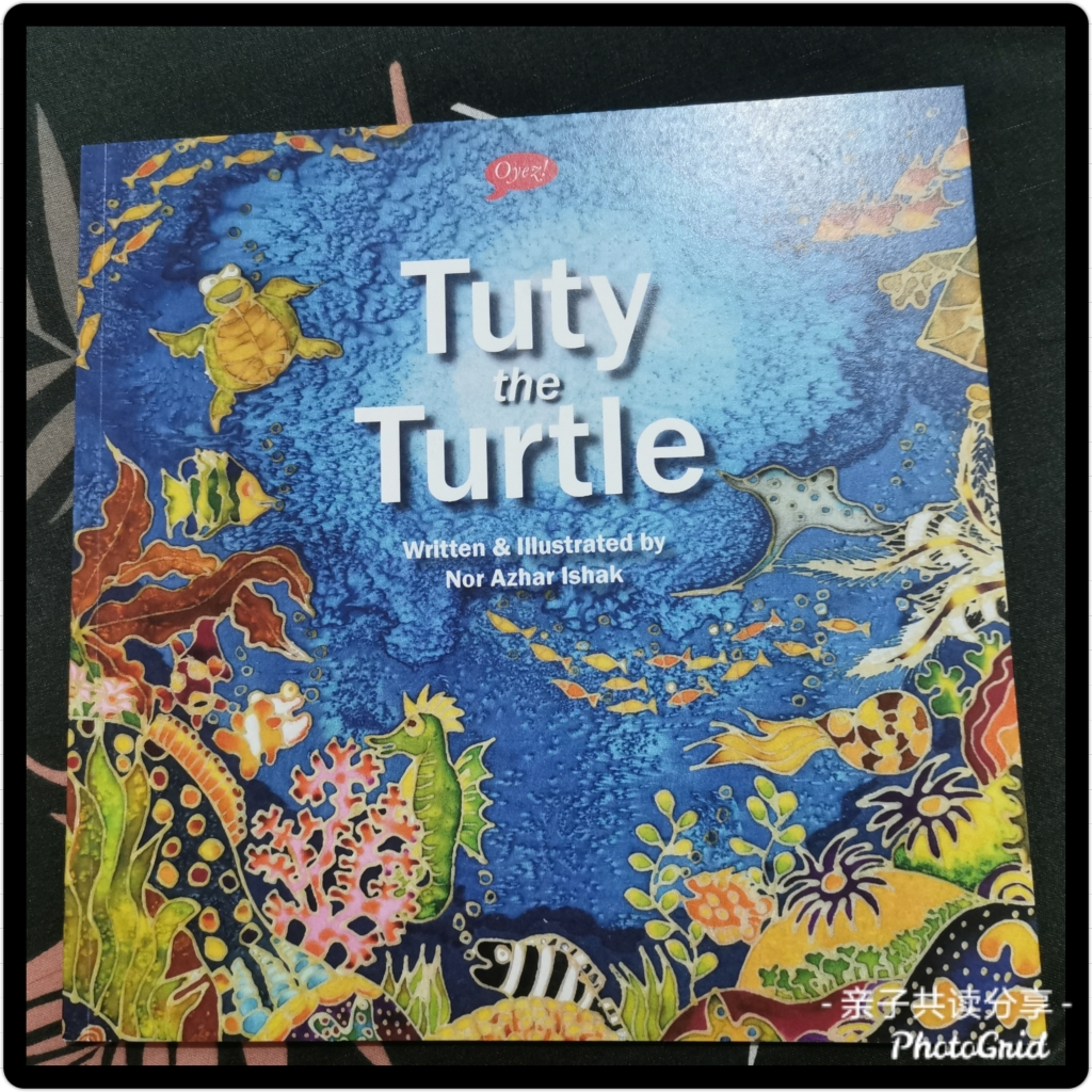 Tuty the Turtle 封面