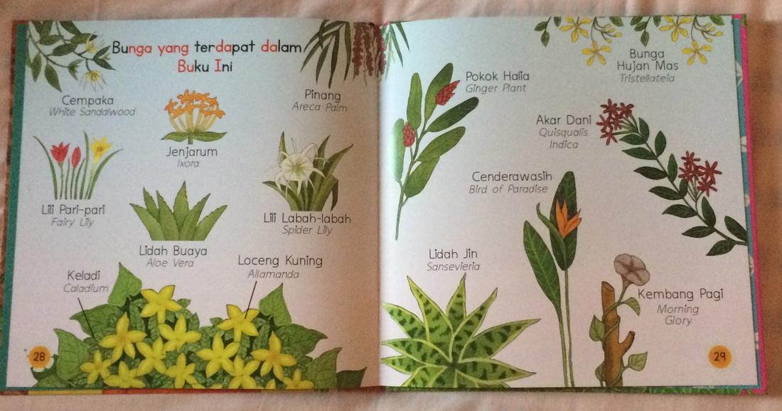 Taman Bunga Emak Saya 内页2