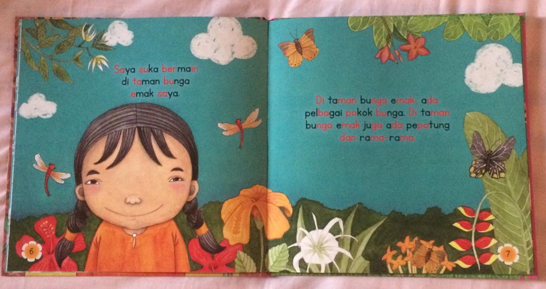 Taman Bunga Emak Saya 内页